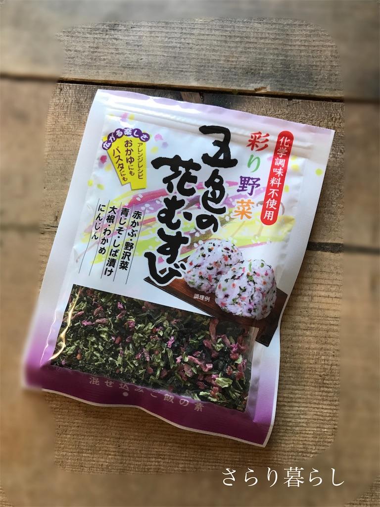 f:id:yuzushiohamachi:20171121074756j:image