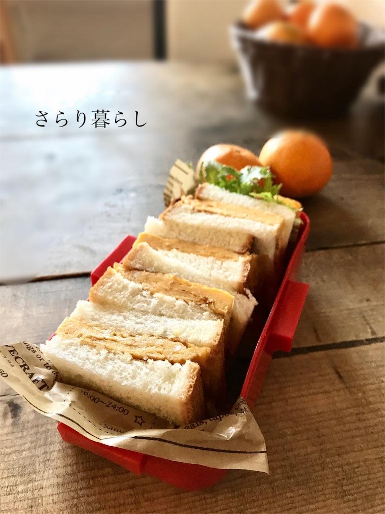 f:id:yuzushiohamachi:20171122082802j:image