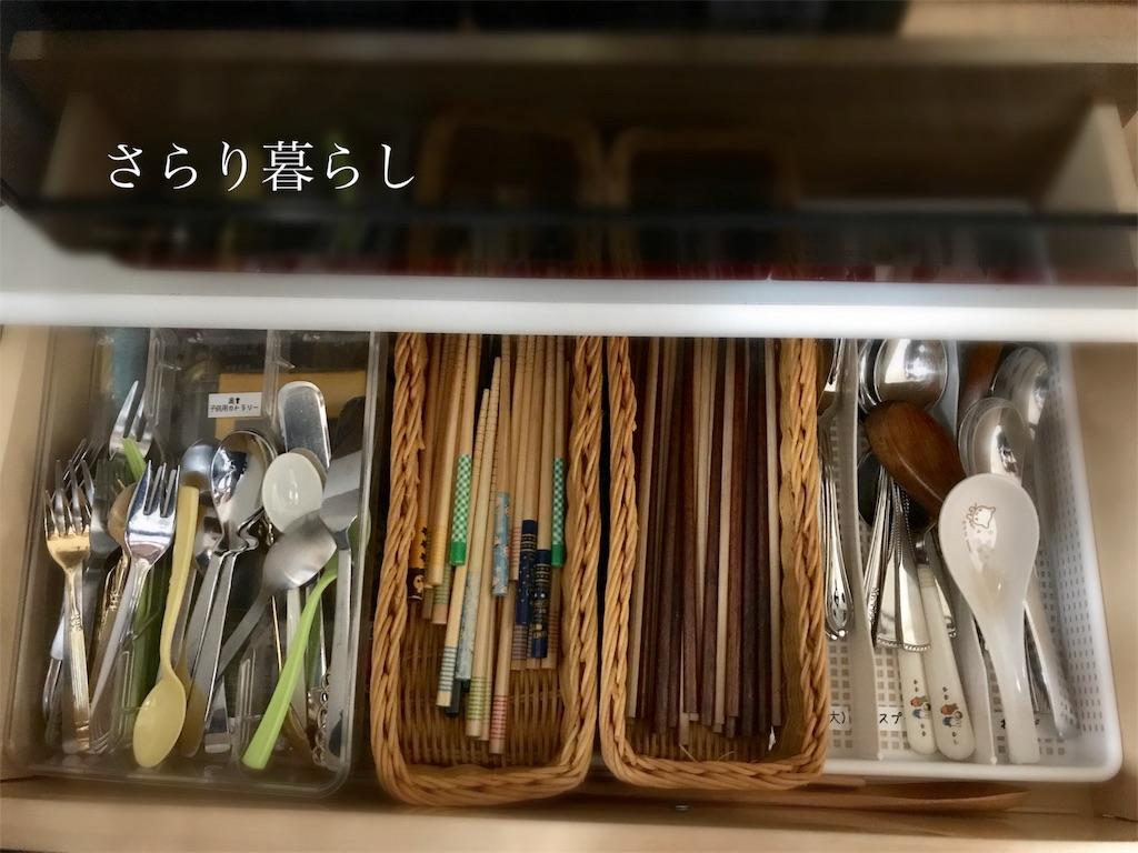 f:id:yuzushiohamachi:20171124153304j:image
