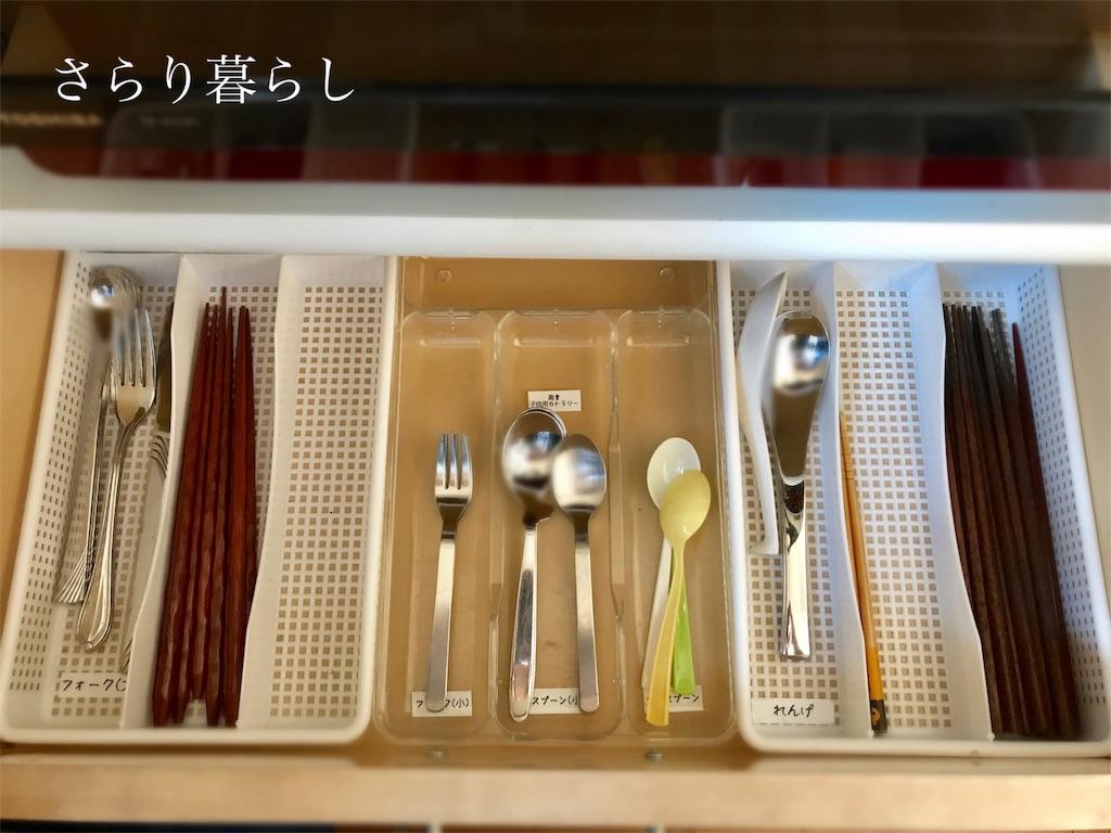 f:id:yuzushiohamachi:20171124153341j:image