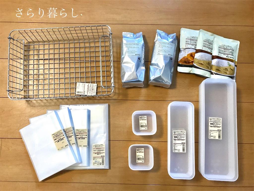 f:id:yuzushiohamachi:20171125082458j:image