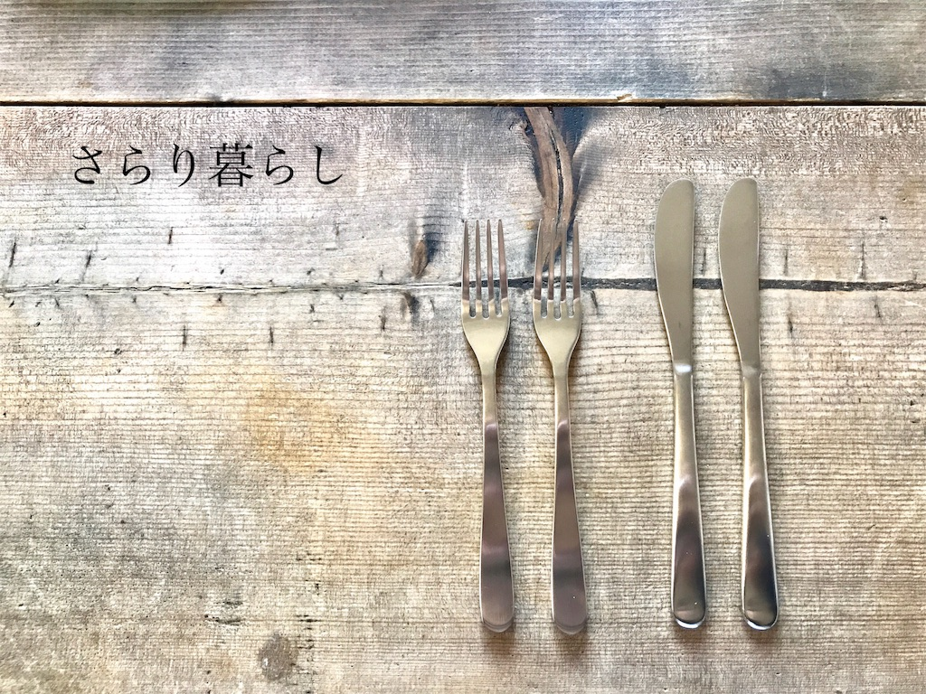 f:id:yuzushiohamachi:20171125095808j:image