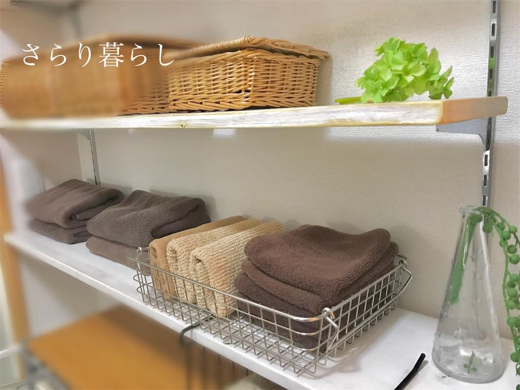 f:id:yuzushiohamachi:20171125100011j:image