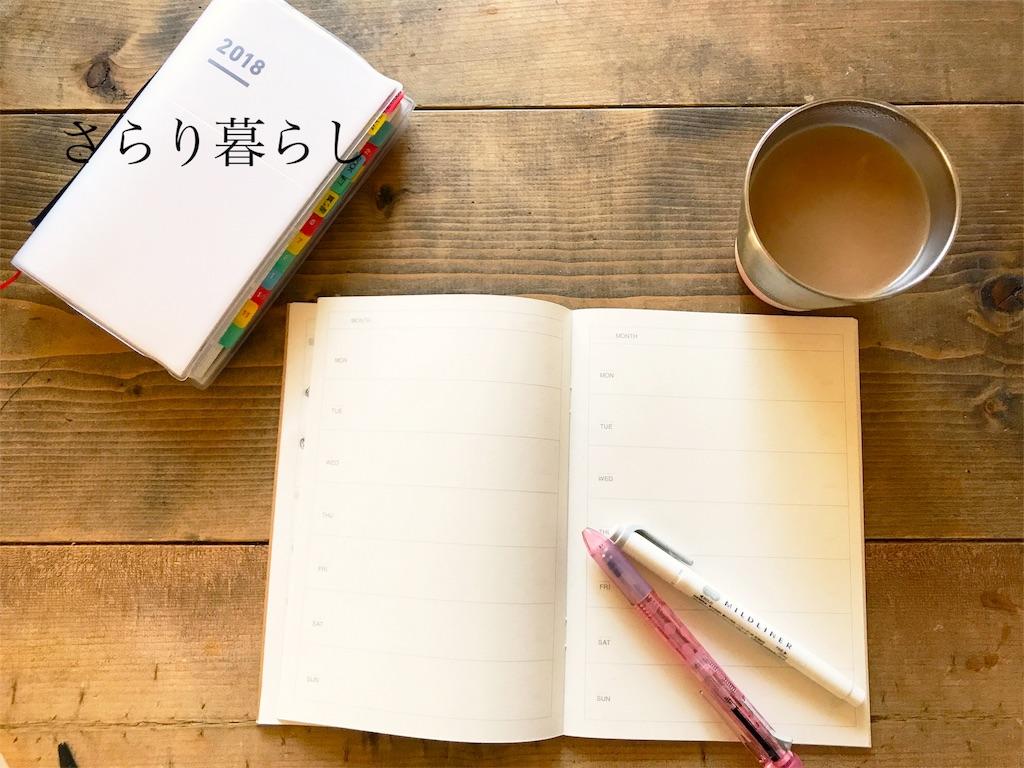 f:id:yuzushiohamachi:20171126110954j:image