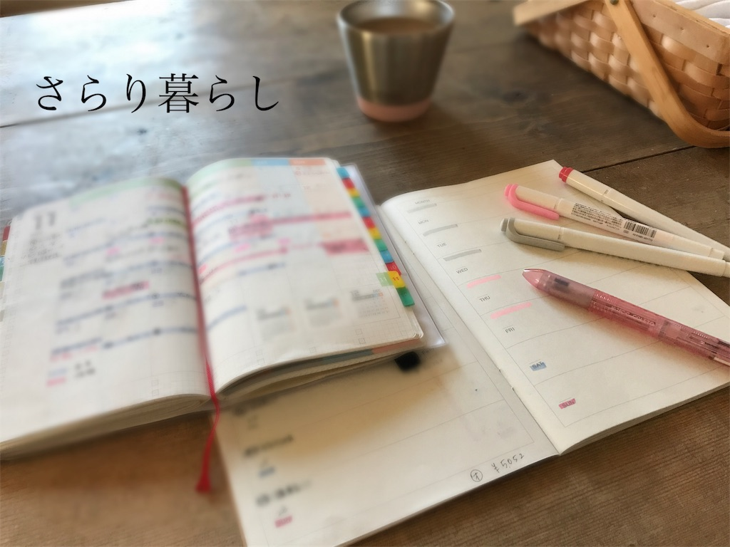 f:id:yuzushiohamachi:20171126111823j:image