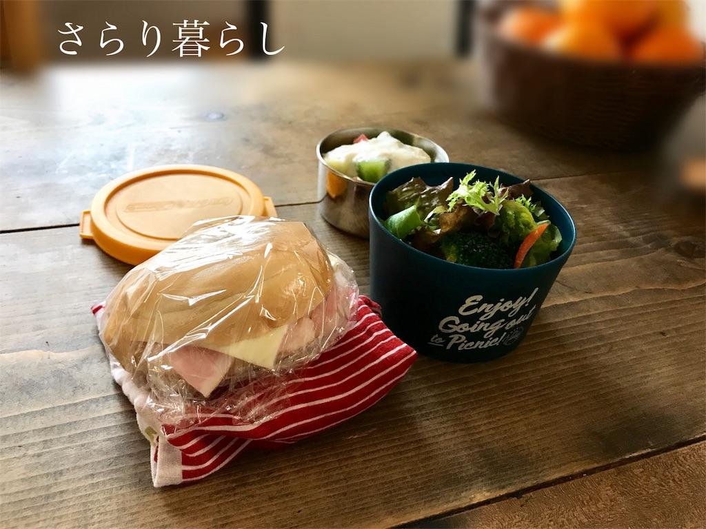 f:id:yuzushiohamachi:20171128075807j:image