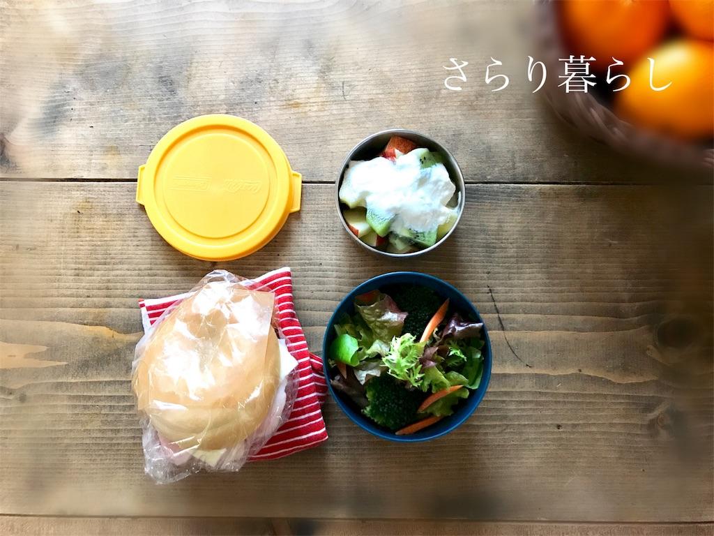 f:id:yuzushiohamachi:20171128080613j:image