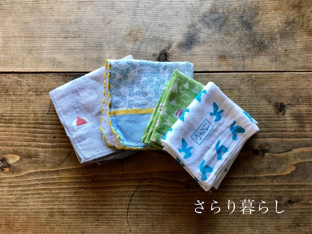 f:id:yuzushiohamachi:20171130155444j:image