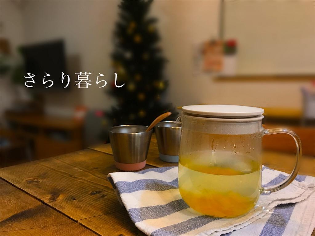 f:id:yuzushiohamachi:20171201003847j:image