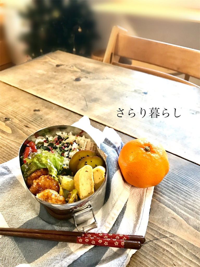 f:id:yuzushiohamachi:20171201103309j:image