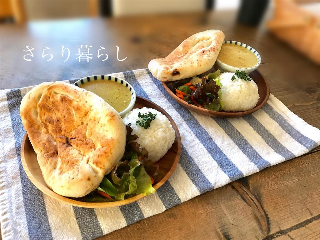 f:id:yuzushiohamachi:20171202151853j:image