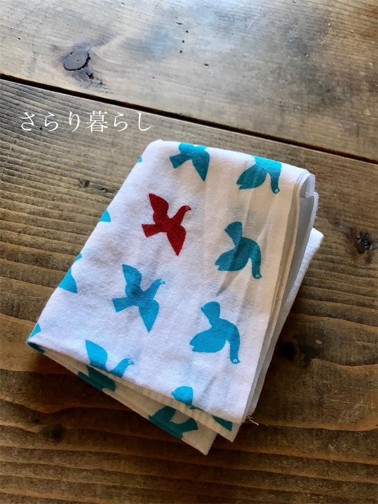 f:id:yuzushiohamachi:20171205105152j:image