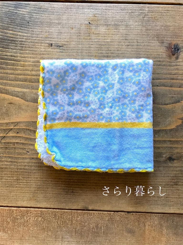 f:id:yuzushiohamachi:20171205105232j:image