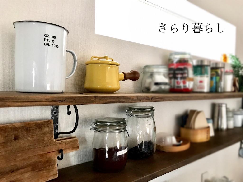 f:id:yuzushiohamachi:20171206203618j:image