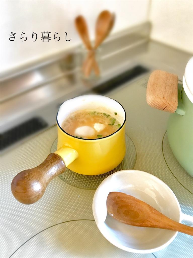 f:id:yuzushiohamachi:20171206205032j:image