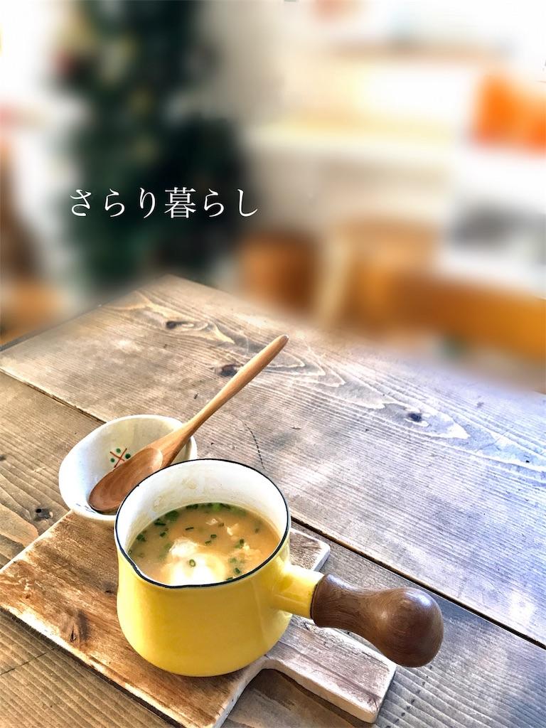 f:id:yuzushiohamachi:20171206214456j:image