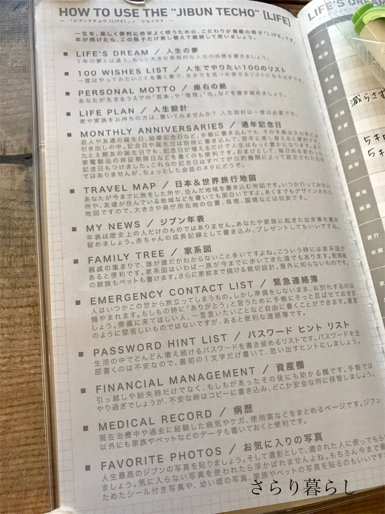 f:id:yuzushiohamachi:20171207113352j:image