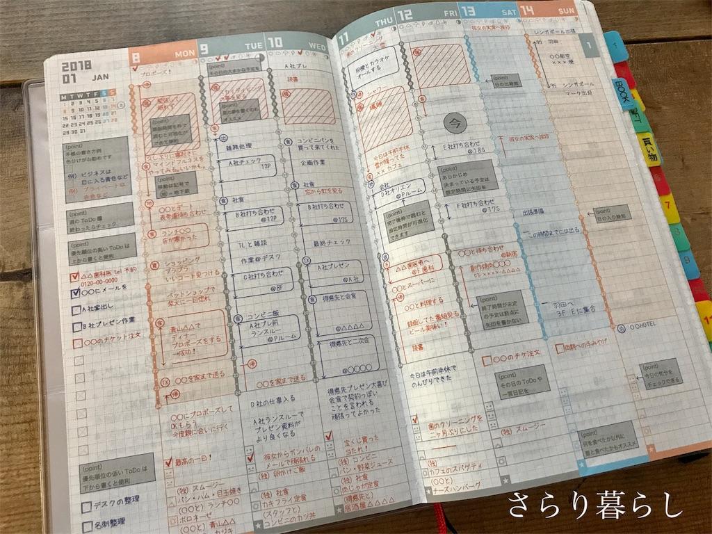 f:id:yuzushiohamachi:20171207141136j:image