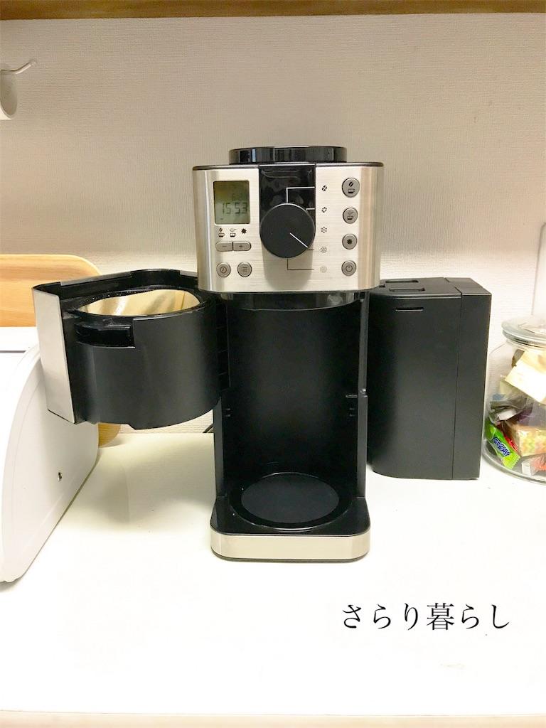 f:id:yuzushiohamachi:20171208155431j:image