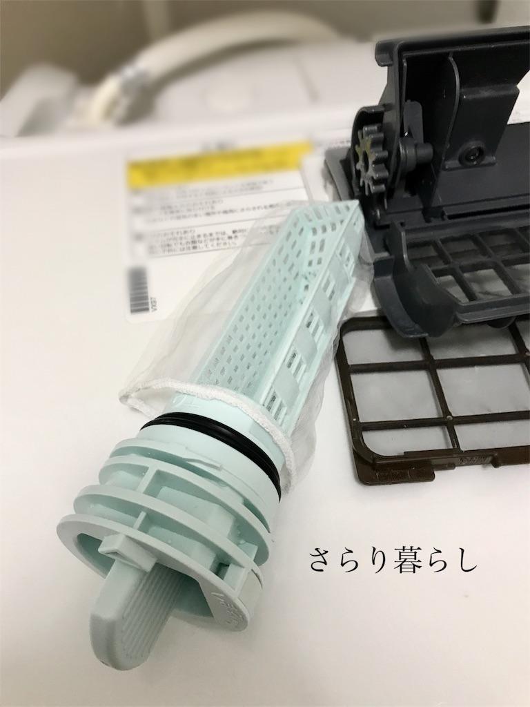 f:id:yuzushiohamachi:20171210093923j:image