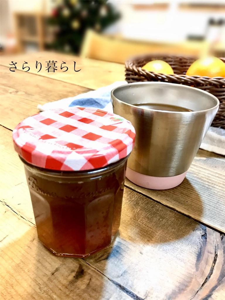 f:id:yuzushiohamachi:20171218231032j:image