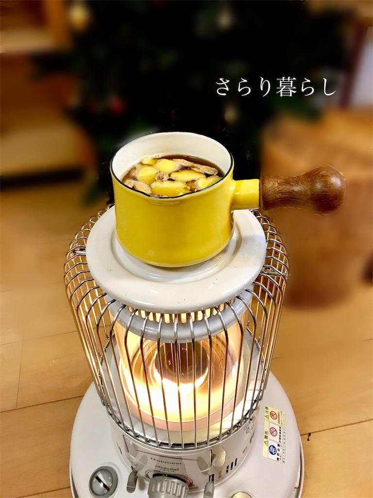 f:id:yuzushiohamachi:20171218231229j:image
