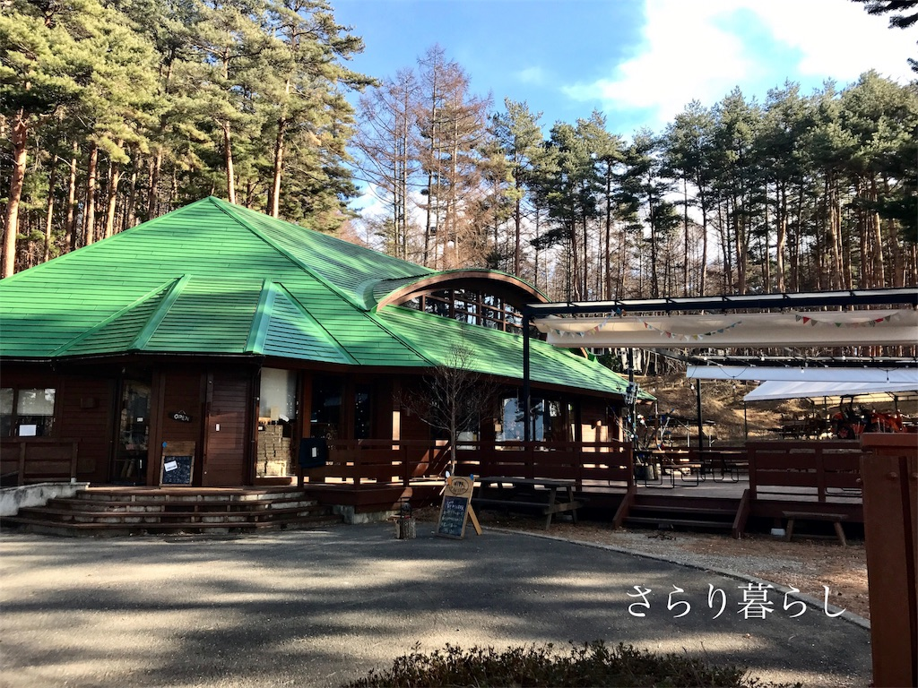 f:id:yuzushiohamachi:20171226233753j:image