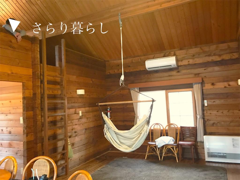 f:id:yuzushiohamachi:20171227223111j:image