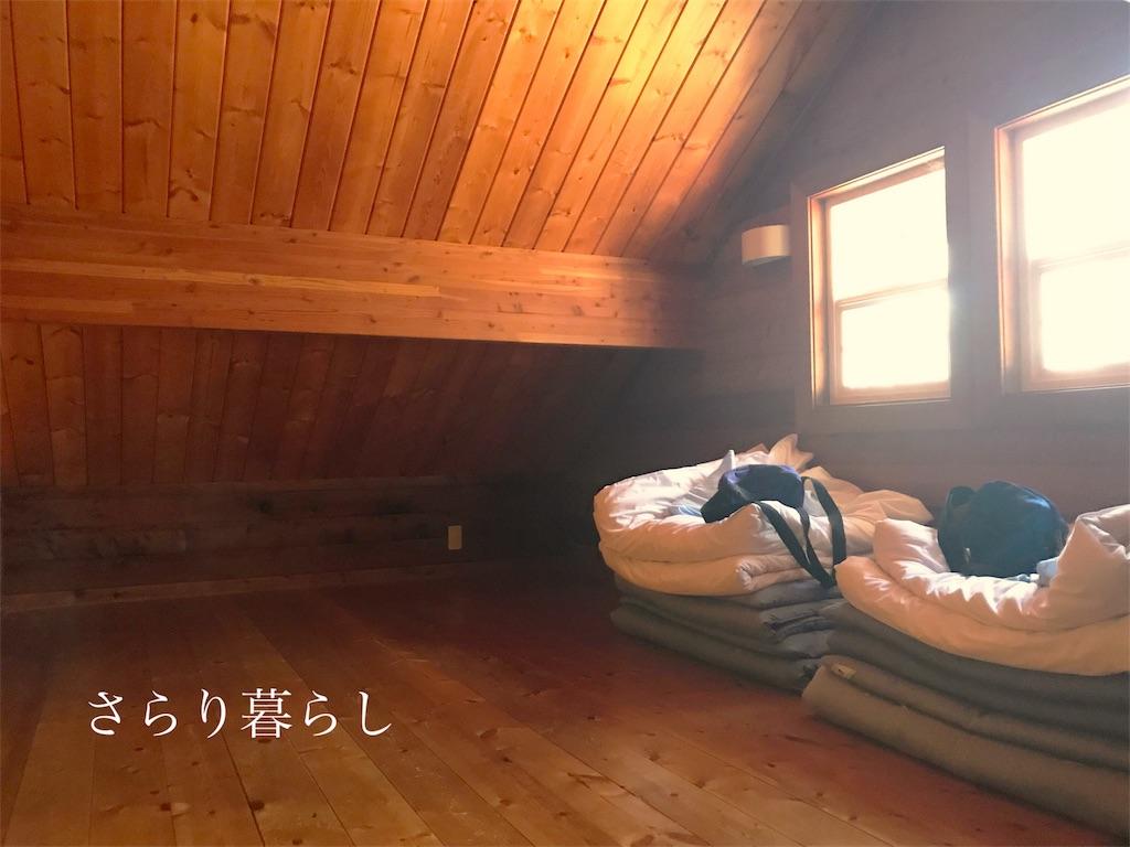 f:id:yuzushiohamachi:20171227223120j:image