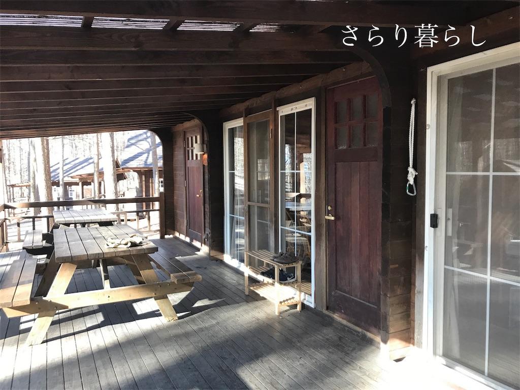 f:id:yuzushiohamachi:20171227225605j:image