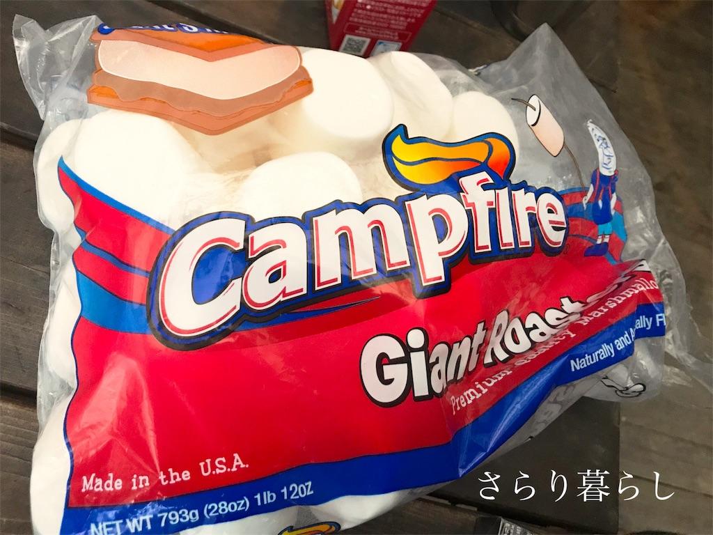 f:id:yuzushiohamachi:20171228095231j:image