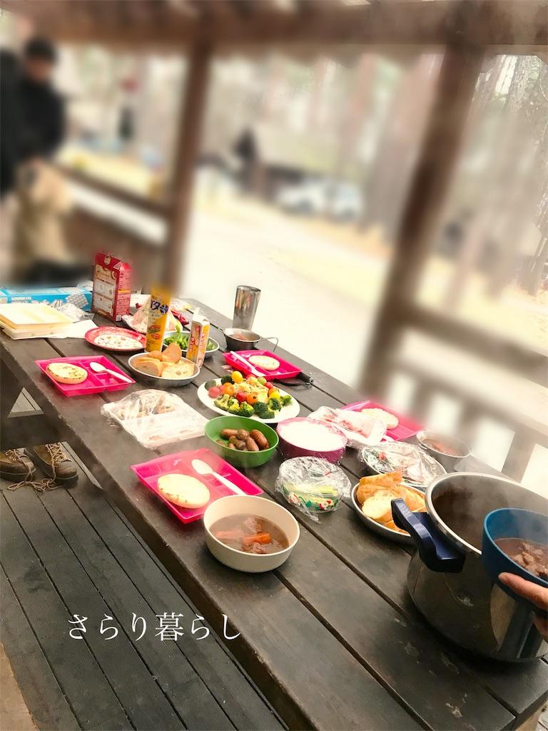 f:id:yuzushiohamachi:20171228100717j:image