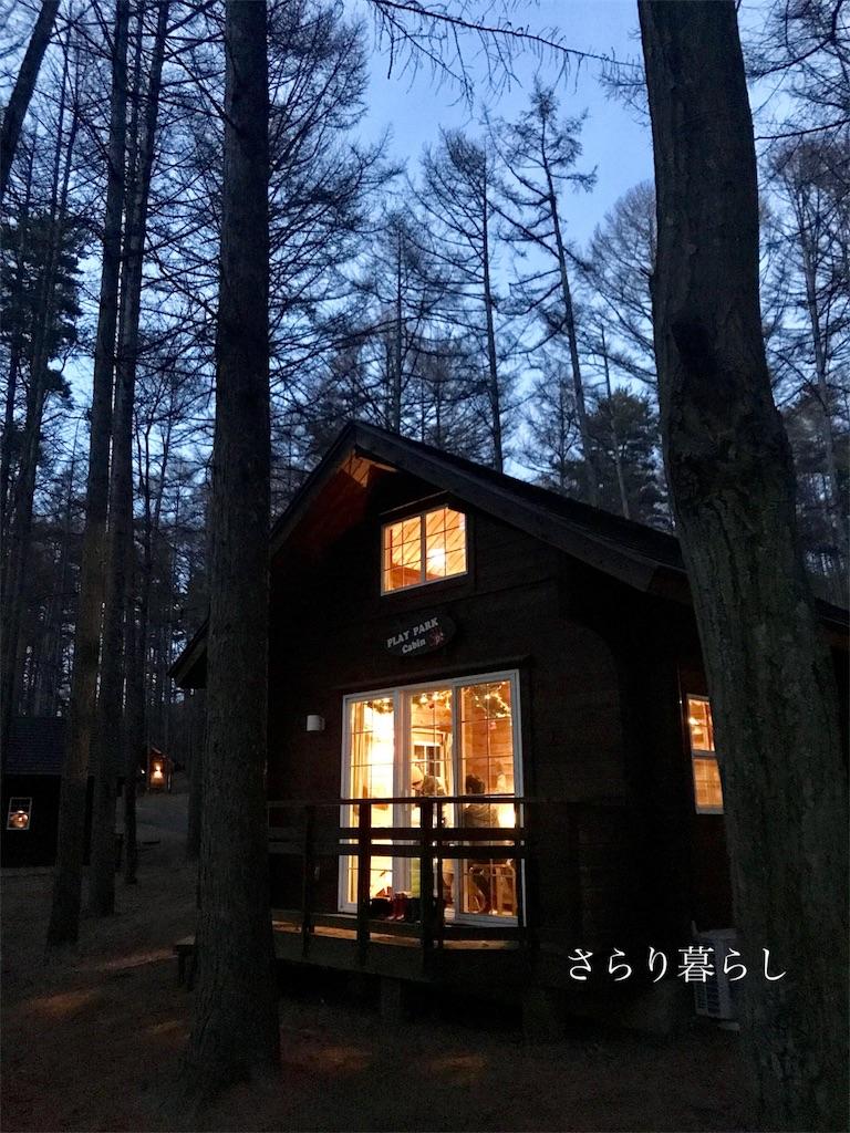 f:id:yuzushiohamachi:20171228120759j:image