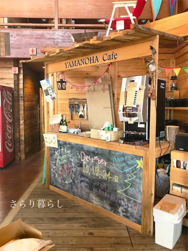 f:id:yuzushiohamachi:20171230204944j:image