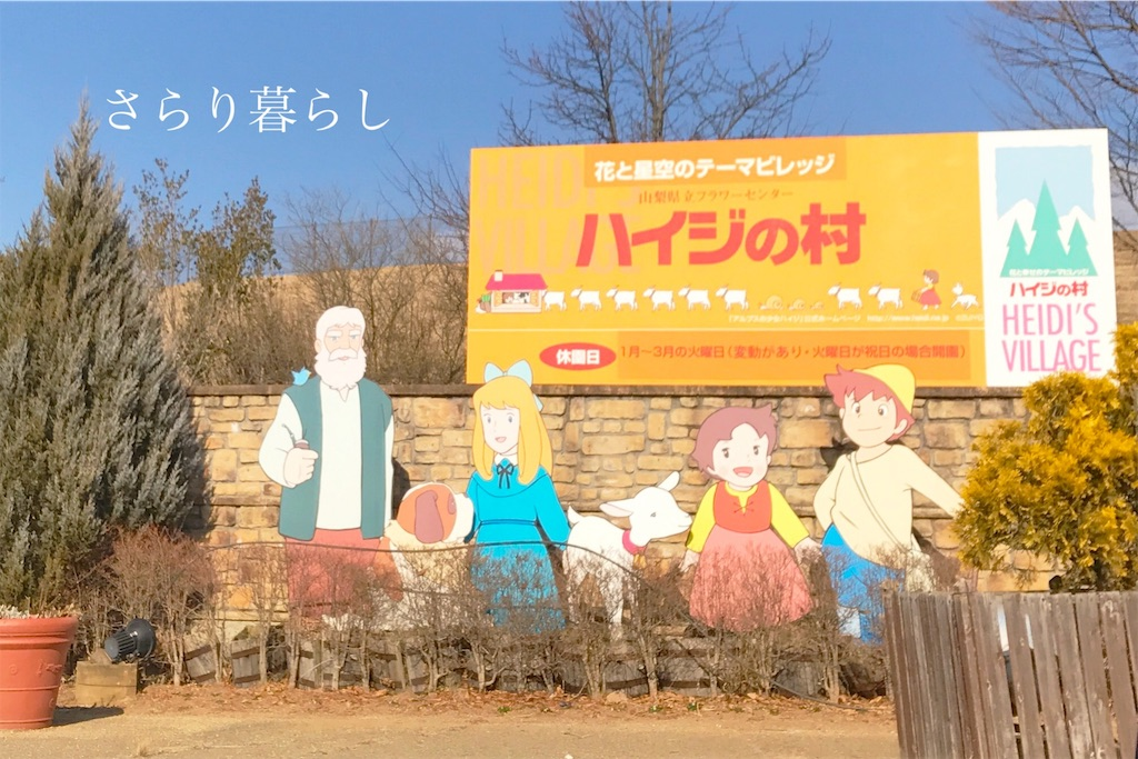 f:id:yuzushiohamachi:20171230205541j:image