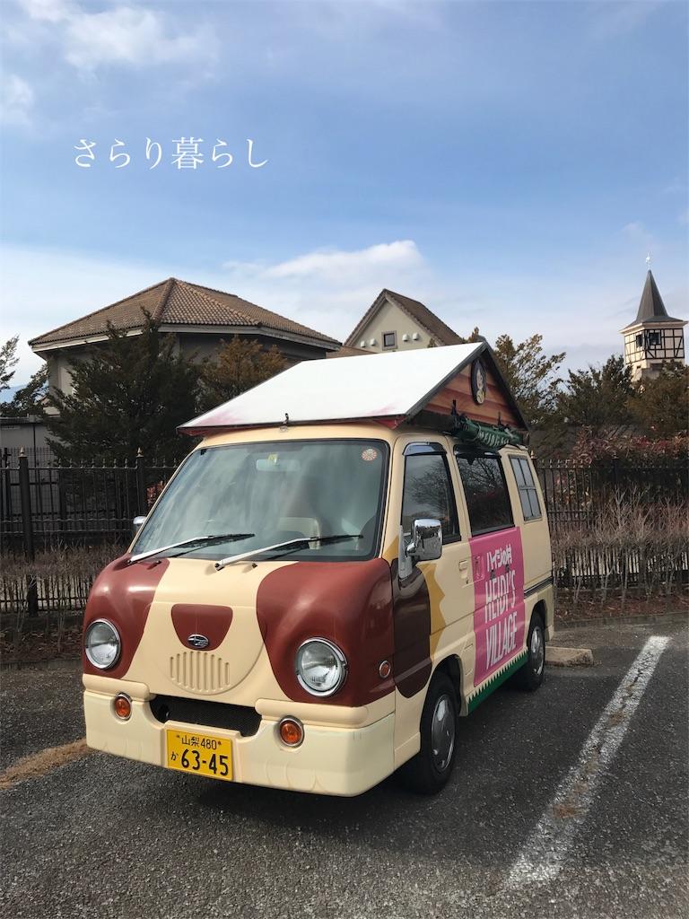 f:id:yuzushiohamachi:20171230205554j:image
