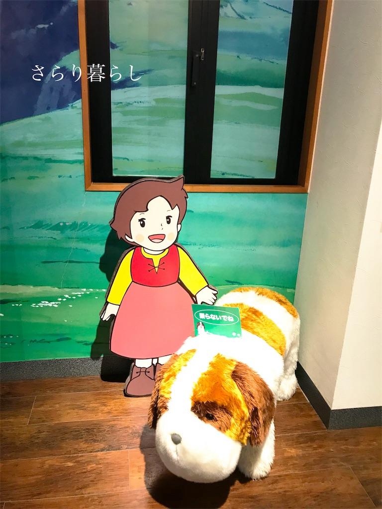 f:id:yuzushiohamachi:20171230205558j:image
