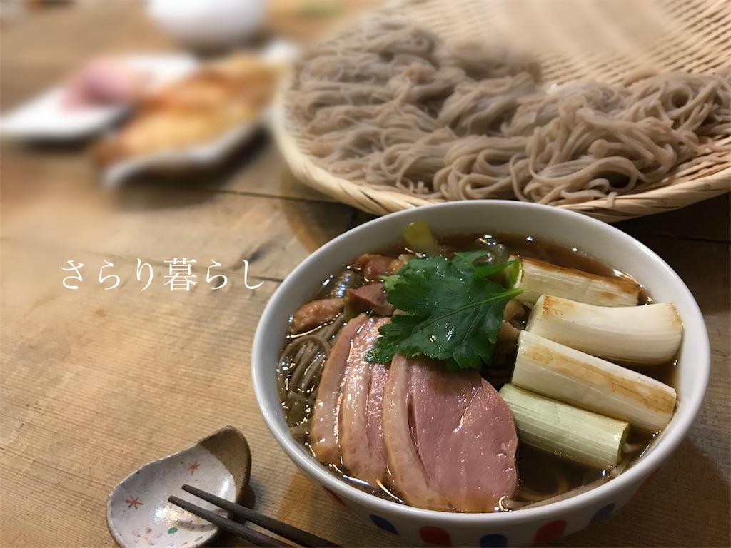f:id:yuzushiohamachi:20171231223734j:image