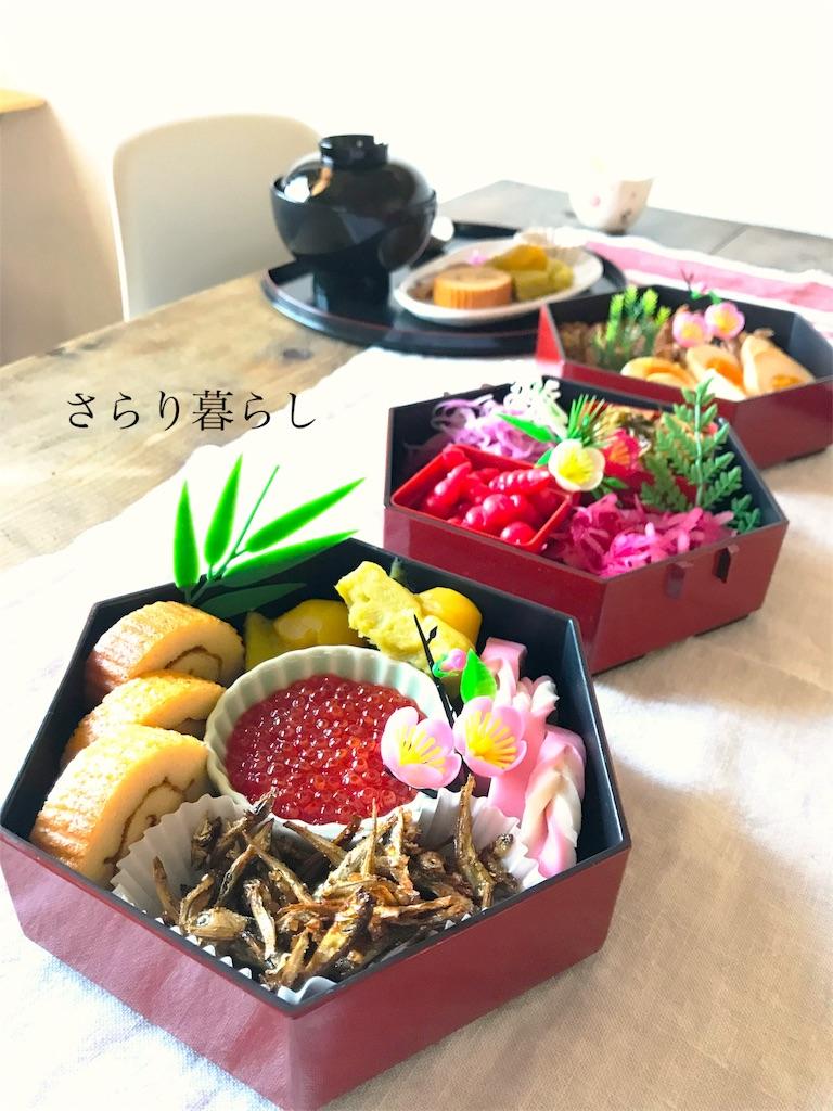 f:id:yuzushiohamachi:20180101144310j:image