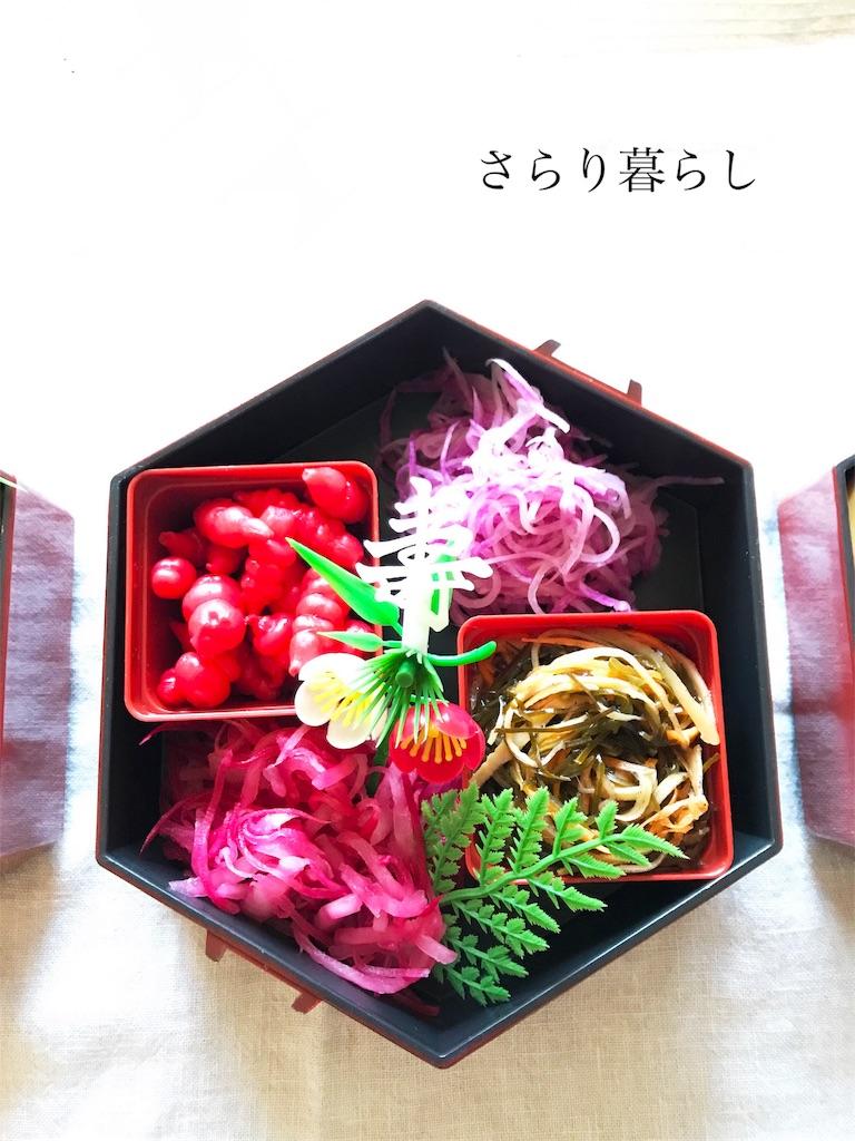 f:id:yuzushiohamachi:20180101144446j:image