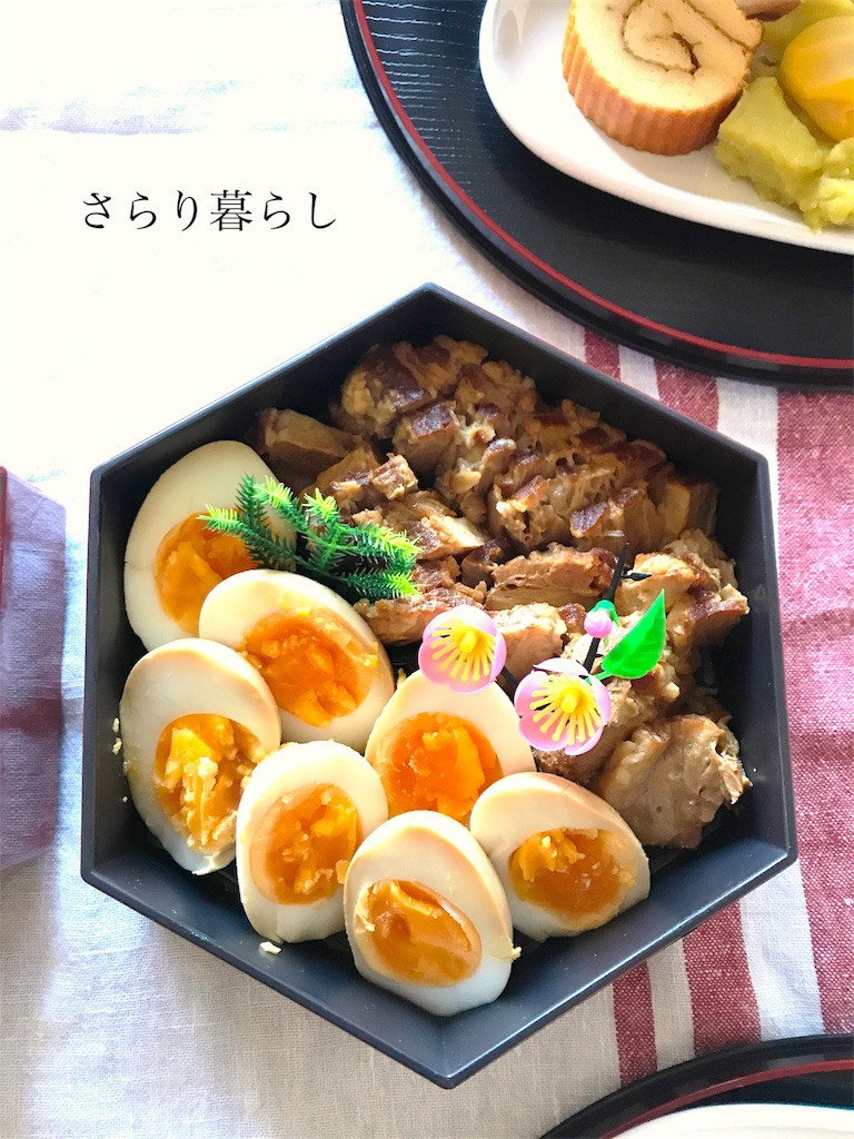 f:id:yuzushiohamachi:20180101150841j:image