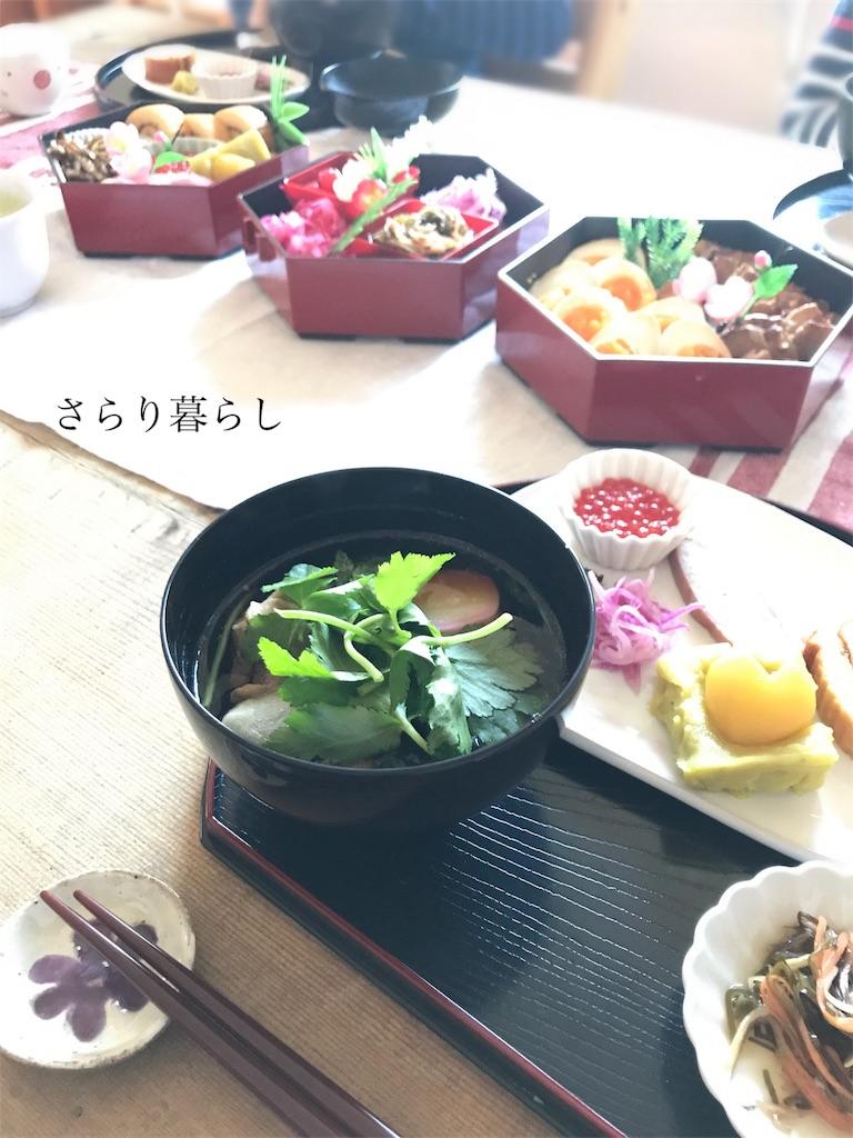 f:id:yuzushiohamachi:20180101151733j:image