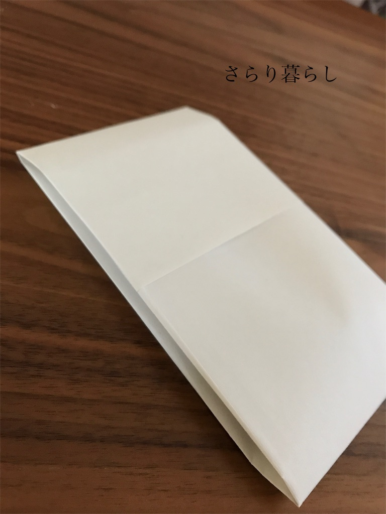 f:id:yuzushiohamachi:20180101163353j:image