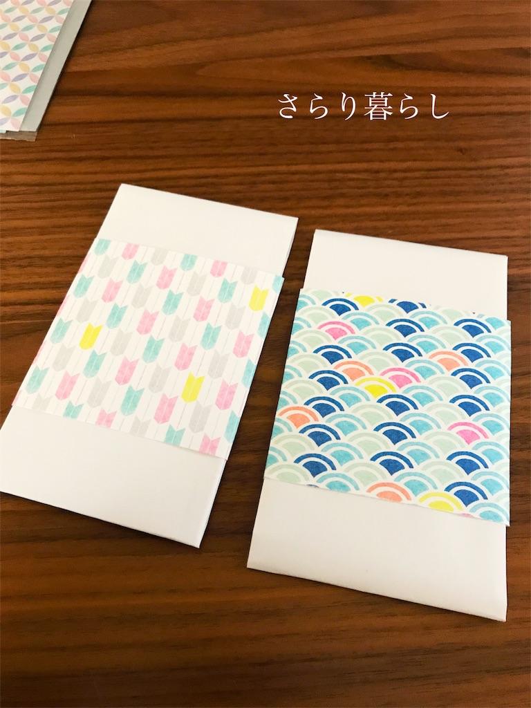 f:id:yuzushiohamachi:20180101163857j:image