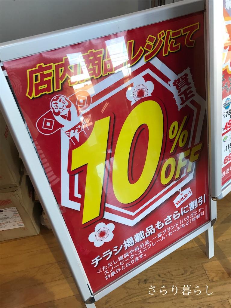 f:id:yuzushiohamachi:20180102230315j:image