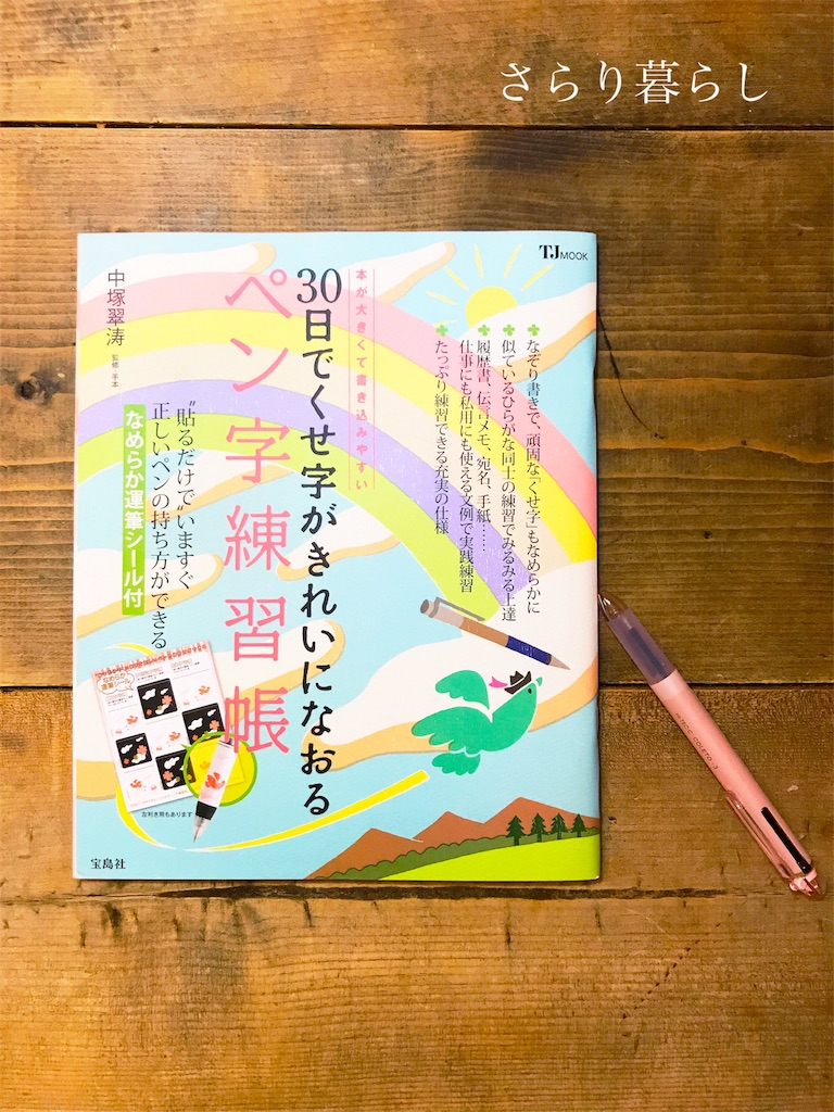 f:id:yuzushiohamachi:20180107082847j:image