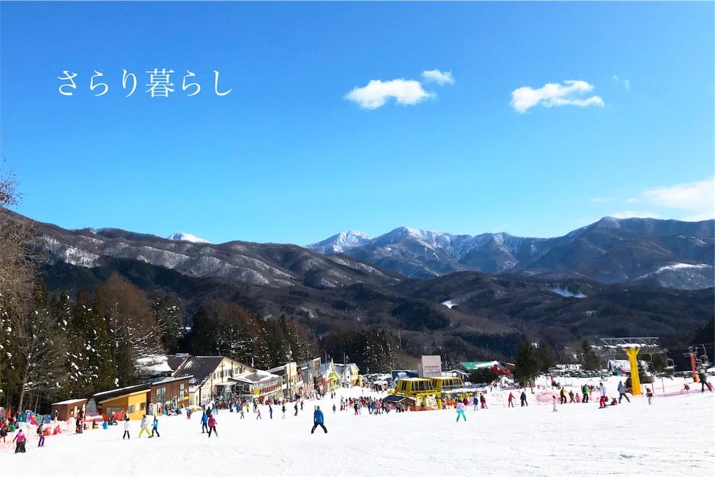 f:id:yuzushiohamachi:20180108110110j:image