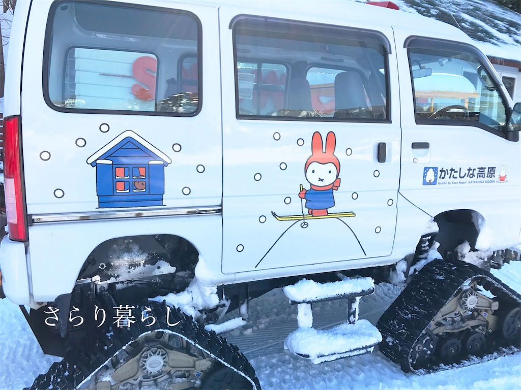 f:id:yuzushiohamachi:20180108233153j:image
