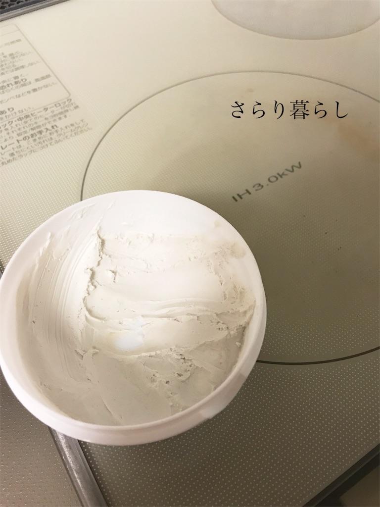 f:id:yuzushiohamachi:20180110010136j:image