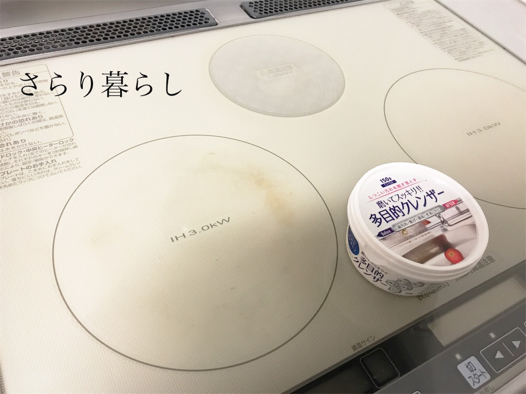 f:id:yuzushiohamachi:20180110010216j:image
